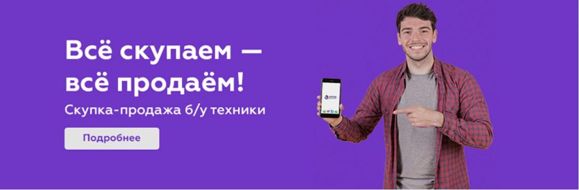 Комиссионный магазин «БрендКонтакт