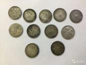 Монеты полтинники 1924г, серебро 900